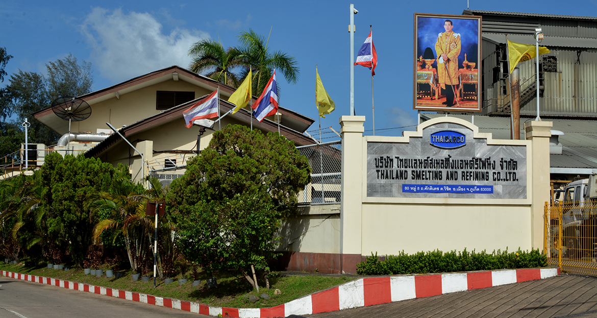 Thailand Smelting and Refining Co , Ltd